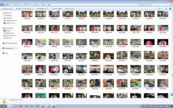 форматирование фотографий:
