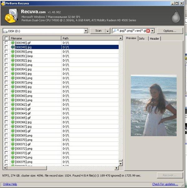 восстановление фото с карты памяти